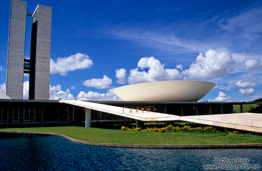 Parliament building in Brasilia