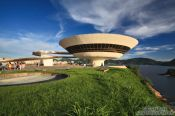 Travel photography:View of the Museum of Contemporary Art in Niterói, Brazil