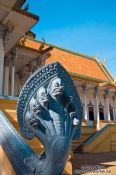 Travel photography:Multi-headed serpent at the Phnom Penh Royal Palace , Cambodia
