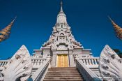 Travel photography:Large Stupa on a hill above the Vipassara Dhara Buddhist Centre near Odonk (Udong), Cambodia