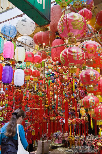 Traditional Chinese lanterns at a Hong Kong market
