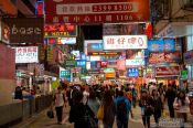 Travel photography:Shoppers in Kowloon by night , China