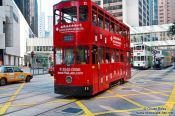 Travel photography:Trams in downtown Hong Kong, China