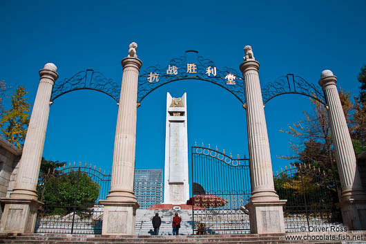 Monument in Kunming