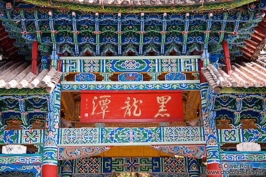 Entrance gate to the Black Dragon Pool park in Lijiang