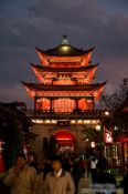Travel photography:Big Pagoda in Dali, China