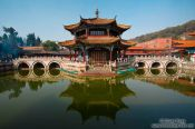 Travel photography:Kunming Yuantong temple , China