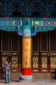 Travel photography:Kunming Yuantong temple detail, China