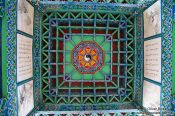 Travel photography:Ceiling of the Longevity Pavillion in Lijiang´s Black Dragon Pool park, China