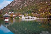 Travel photography:Lijiang´s Black Dragon Pool park , China