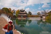 Travel photography:Lijiang´s Black Dragon Pool park with pagoda, China