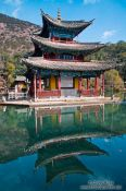 Travel photography:Main pagoda in Lijiang´s Black Dragon Pool park , China