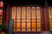 Travel photography:Ornately carved wooden door in Lijiang´s old town, China
