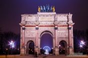 Travel photography:Paris Arc de Triomphe du Carrousel, France