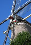 Travel photography:Windmill in Gouda, Holland (The Netherlands)
