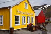 Travel photography:Colourful houses at the Siglufjörður harbour, Iceland