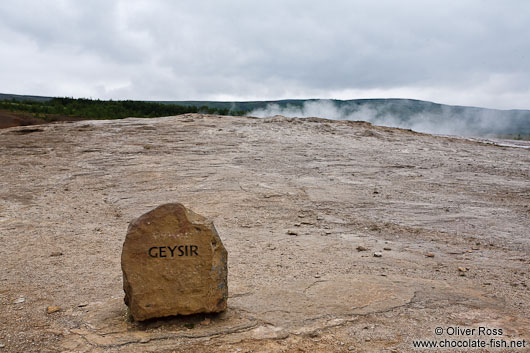 The `original´ but no longer active Geysir at the Geysir Centre on the Golden Circle tourist route