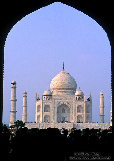Taj Mahal through arc