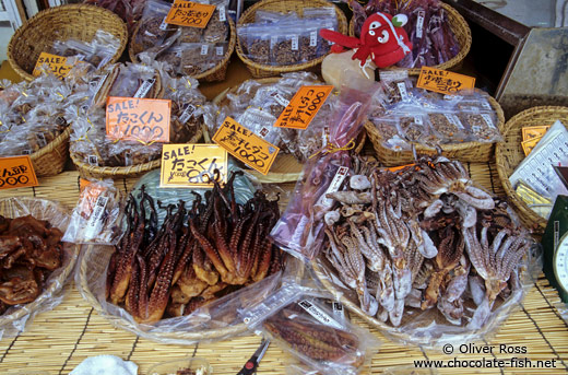 Display on the Hakodate fishmarket on Hokkaido