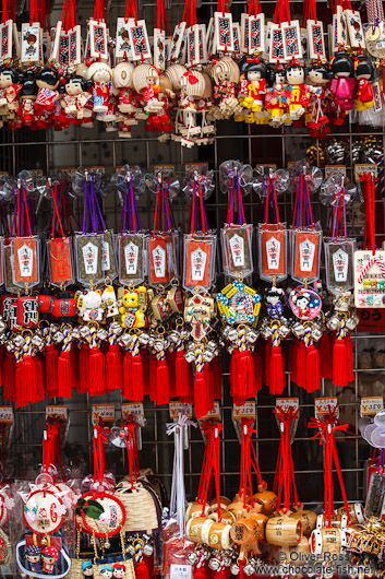 Items for sale at Tokyo´s Senso-ji temple in Asakusa