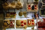 Travel photography:Astronomical fruit prices in a Kyoto super market, Japan