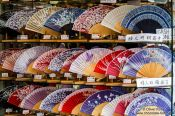 Travel photography:Fans for sale in Tokyo Asakusa, Japan