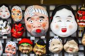 Travel photography:Masks for sale in Tokyo Asakusa, Japan