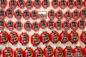 Travel photography:Small souvenirs for sale in Tokyo Asakusa, Japan
