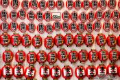 Travel photography:Small souvernirs for sale in Tokyo Asakusa, Japan