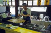 Travel photography:Japanese fast food restaurant in Tokyo, Japan