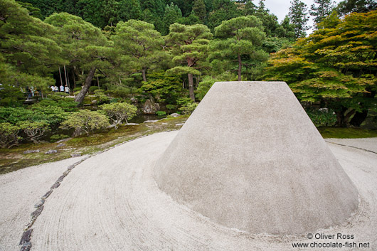 Mound and rock garden at the Kyoto Ginkakuji Temple