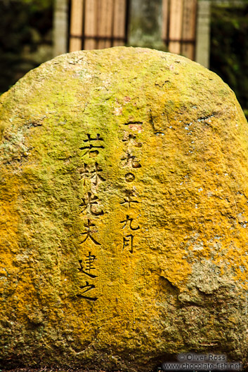 Grave stone at Kyoto`s Honenin Temple