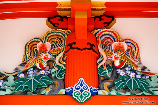 Facade detail at Kyoto`s Inari shrine