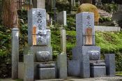 Travel photography:Cemetery at Kyoto`s Honenin Temple, Japan