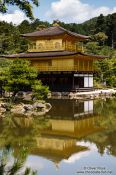 Travel photography:The shariden or Golden Pavilion at Kyoto´s Kinkakuji temple, Japan