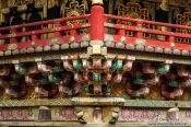 Travel photography:Facade detail at the Nikko Unesco World Heritage site, Japan