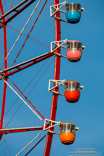 Colourful gondolas of the Tokyo Ferris Wheel