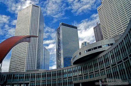 Area near the Metropolitan Government Building in Tokyo`s Shinjuku district