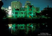 Travel photography:The Atomic Bomb Dome in Hiroshima by night, Japan