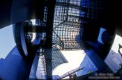 Travel photography:Roof construction of the new Kyoto train station, Japan