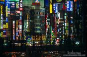 Travel photography:Light displays in Tokyo`s Shinjuku district, Japan