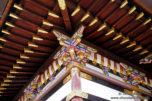 Roof detail on Kyoto temple