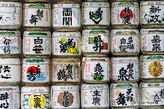 Painted sake barrels wrapped in straw at Tokyo´s Meiji shrine