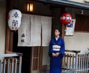 Travel photography:Woman in Kimono in Kyoto´s Gion district, Japan