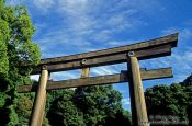 Travel photography:Wooden gate to Tokyo`s Meiji Shrine, Japan