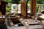 Travel photography:Water basin at a small shrine in Tokyo, Japan