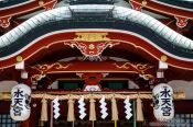 Travel photography:Roof construction at a shrine in Tokyo, Japan