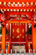 Travel photography:Tokyo shrine, Japan
