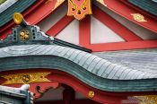 Travel photography:Roof detail at a Tokyo shrine near the Imperial Palace, Japan