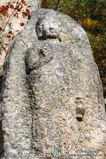 Relief of Avalokitesvara in the Namsan mountain